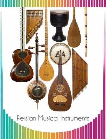 موسیقی ایرانی- آموزشگاه موسیقی هنر ایران زمین