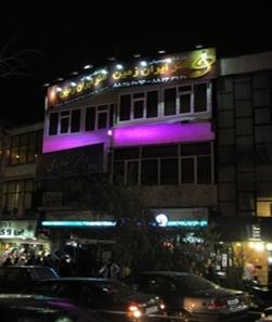 آموزشگاه موسیقی هنر ایران زمین، گیشا