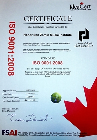 استاندارد مدیریت کیفیت-ISO 9001
