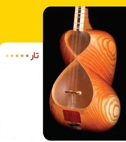آموزش تار، آموزشگاه موسیقی هنر ایران زمین