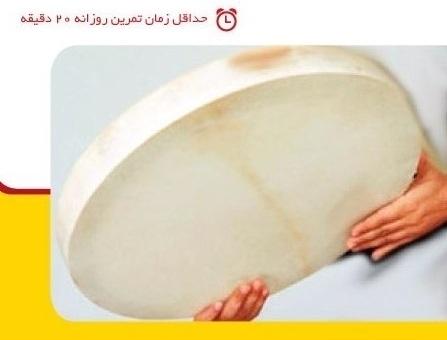 آموزش دف، آموزشگاه موسیقی هنر ایران زمین